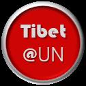 Tibet at UN